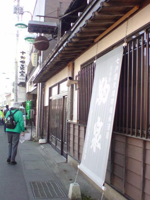 4/2011111222100600-2010oirase1832.jpg