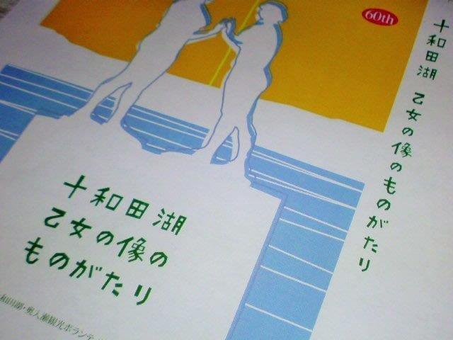 4/2014110421532500-本.jpg