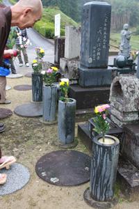 長沼家墓写真